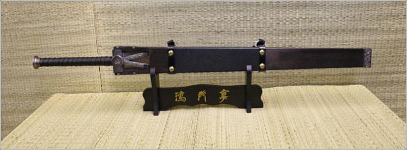 Chinese_Schwert__50d262786887e.jpg