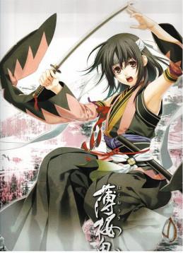 Hakuouki Shinsengumi Kitan...
