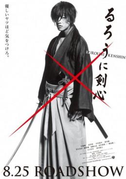 Rurouni Kenshin 01